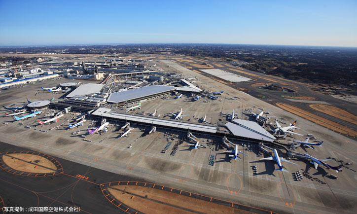 成田空港風景(写真提供:成田国際空港株式会社)