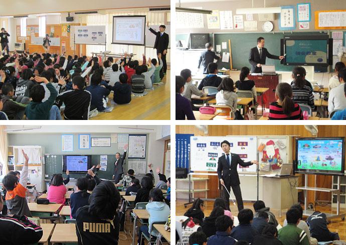 租税教室の授業風景